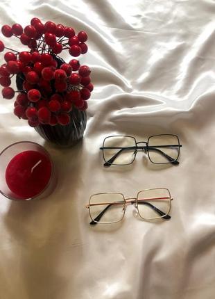 Очки имиджевые с прозрачными стёклами