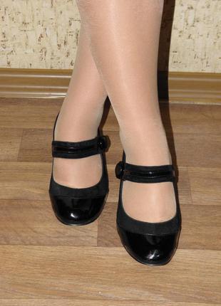Удобные базовые туфли