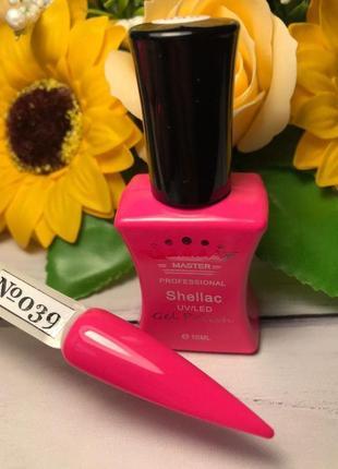 """Гель-лак для ногтей master professional №039 """"ярко-розовый"""""""
