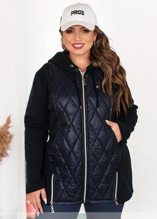 Приваблива куртка + безкоштовна доставка новою поштою