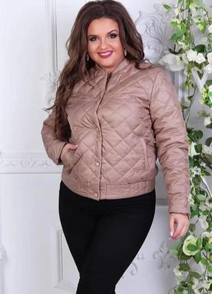 Короткая весенняя легкая куртка курточка на кнопках много размеров и цветов