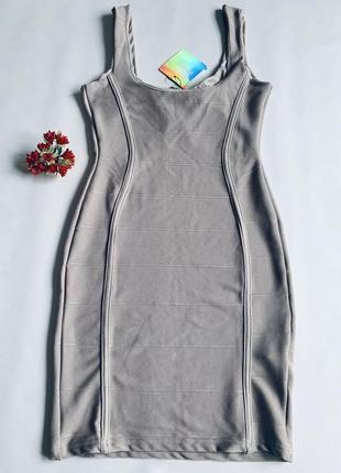 Бандажное базовое платье