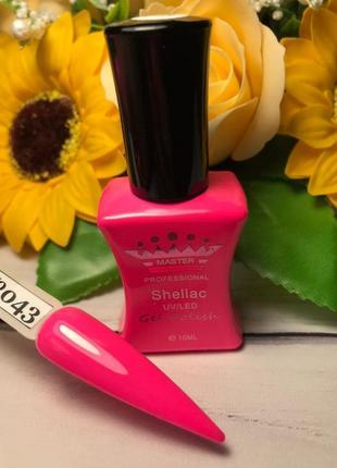 """Гель-лак для ногтей master professional №043 """"ярко-розовый неон"""""""