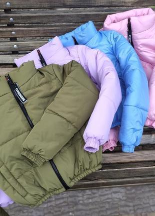 Демисезонная куртка.трендовая укороченная весенняя куртка