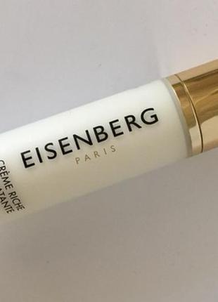 eisenberg косметика купить москва