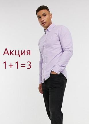 😉1+1=3 лавандовая приталенная мужская рубашка iannalfo&sgariglia, размер 44 - 46