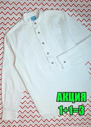 😉1+1=3 стильная мужская белая рубашка из хлопка с длинным рукавом, размер 44 - 46