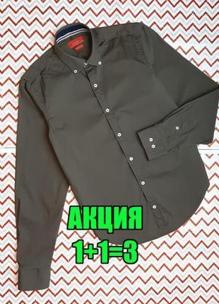 😉1+1=3 стильная мужская приталенная рубашка с длинным рукавом zara, размер 42 - 44