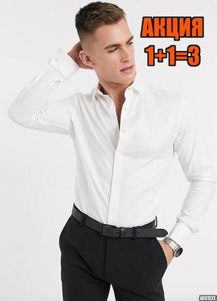 😉1+1=3 фирменная белая рубашка сорочка с длинным рукавом engbers, размер 50 - 52