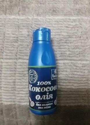 🥛кокосовое масло для здоровья волос и кожи🥛