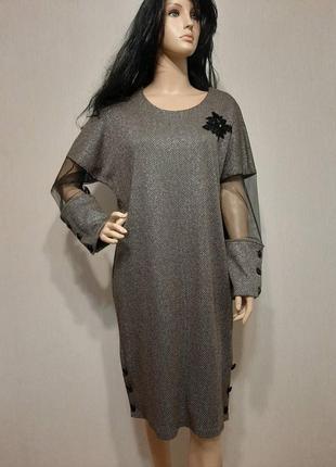 Красивое нарядное платье большого размера