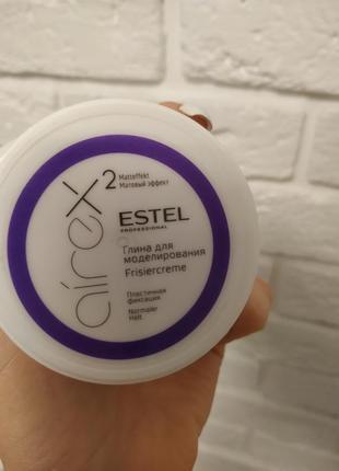Моделирующая глина для укладки estel