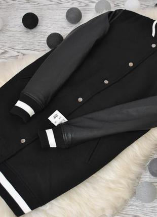 Бомбер весна-осінь/ подовжений /пальто / куртка