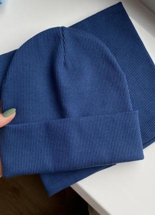 Комплект набор шапка + хомут джинс в рубчик