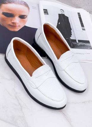 Шикарные кожаные белые лоферы