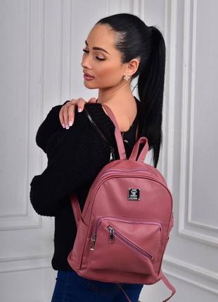 Стильный рюкзак - сумка эко кожа 259199 powder