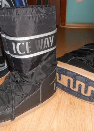 Сапоги луноходы зимние slalom ice way