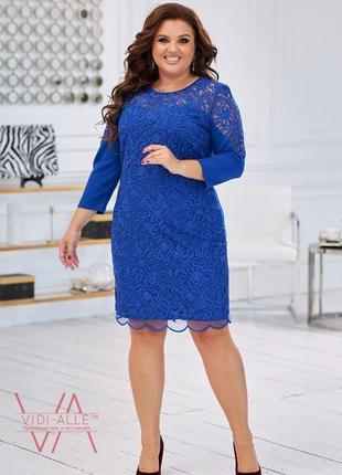 Силуетное платье футляр с гипюром