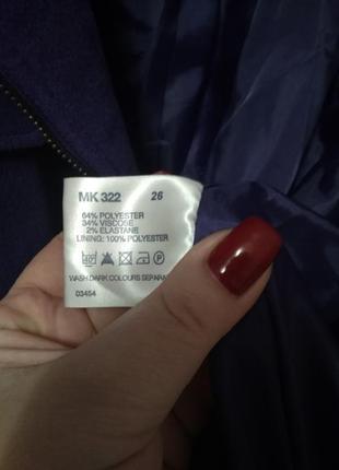 Классное полупальто, пальто, куртка размер 62-647 фото