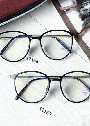 Дуже гарна і універсальна модель іміджевих окулярів з антибліковим покриттям😘