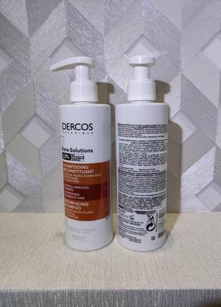 Шампунь для поврежденных слабых волос dercos kera-solutions 250 мл до 07.22