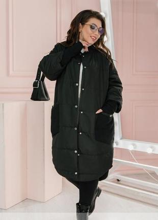 Стильна весняна куртка з прошитої тканини + безкоштовна доставка новою поштою