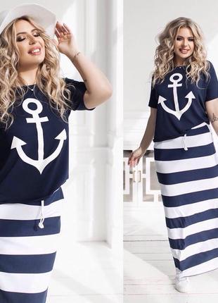 Всегда актуальная полоска, шикарный костюм летний-морячка, норма и батал! длина макси