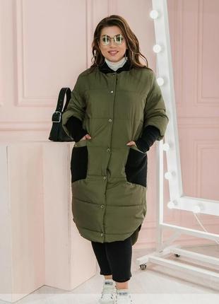 Стильна весняна куртка + безкоштовна доставка новою поштою
