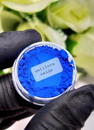 Пигмент втирка неоновый синий 10