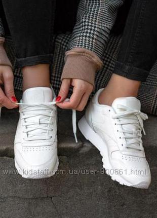 38.5 шикарные кожаные лаковые кроссовки кожа reebok classic leather cn0770 рибок оригинал