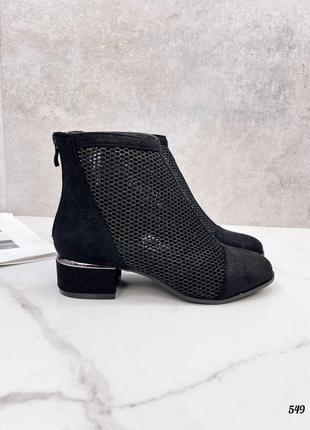 💥💥женские демисезонные ботиночки 💥💥
