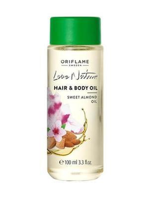 Мигдальна олія для тіла і волосся love nature