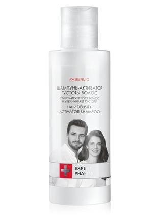 Шампунь-активатор густоты волос expert pharma