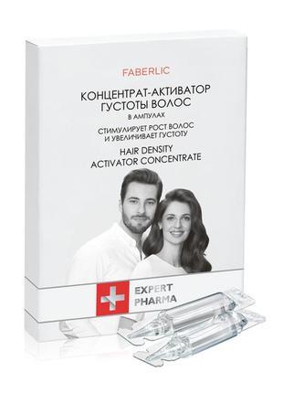 Концентрат-активатор густоты волос в ампулах expert pharma