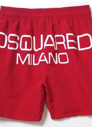 Мужские пляжные шорты (плавки) dsquared2, разные размеры, цвет красный