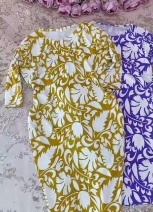 Роскошные яркие платья батал, колекция весна-осень 2021