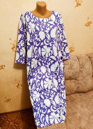 Роскошные яркие платья батал, коллекция весна-осень 2021