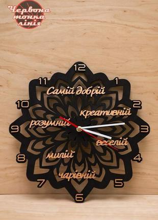 Годинник з побажаннями