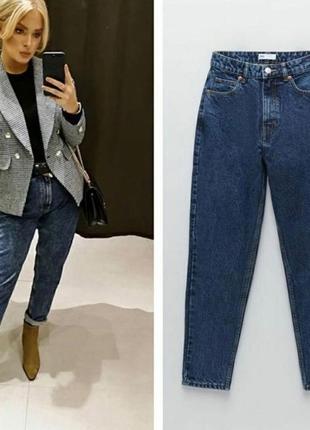 Крутые джинсы zara  46 европейский