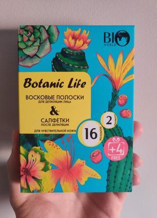 Набор для депиляции лица bio world botanica (восковые полоски 20шт+саше после деп.2 шт)