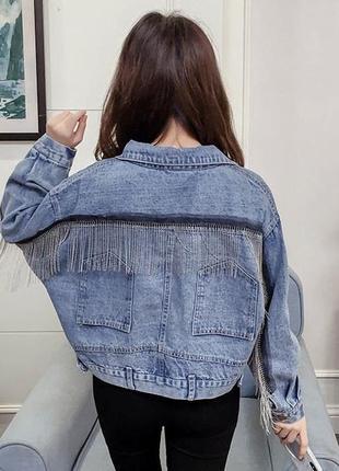 Джинсовая куртка / джинсовка оверсайз с бахромой