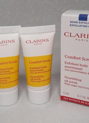 Скраб для лица clarins comfort scrub