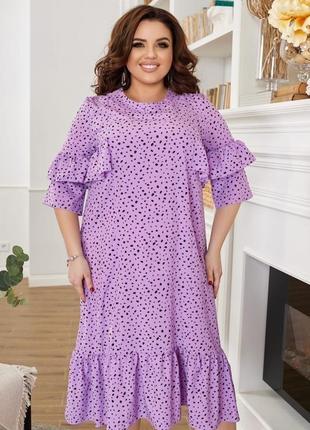 Платье с воланами батал