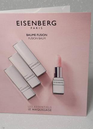 Esemberg fusion balm палетка бальзамов для губ