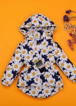 Детская демисезонная парка куртка курточка для девочки