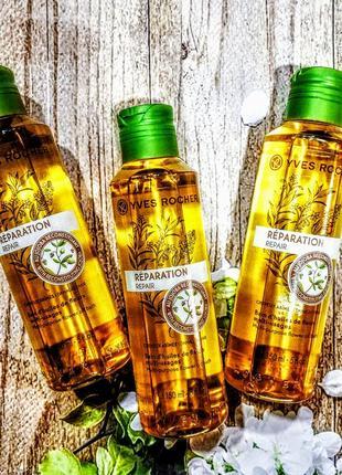 🌷 відновлювальна олія для волосся ив роше yves rocher