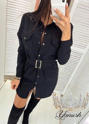 Платье рубашка горчица чёрный 🖤🌙