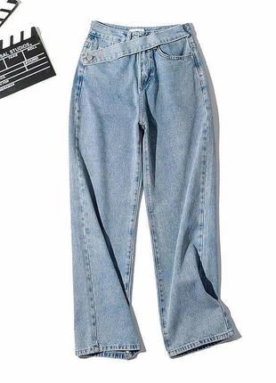 Классные свободные джинсы трубы с поясом наискосок