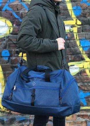 Дорожня сумка синя