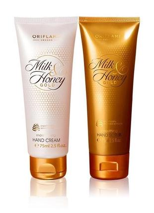 Набор для рук milk and honey gold by oriflame
